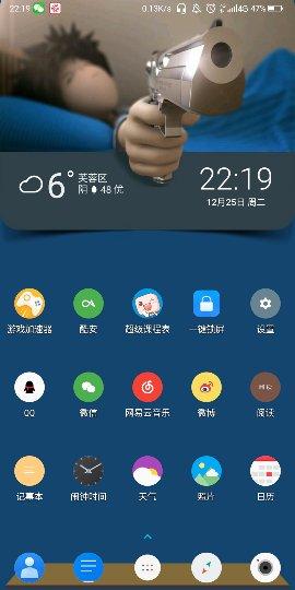 Screenshot_2018-12-25-22-19-30_compress.png
