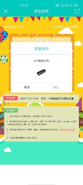 Screenshot_2020-11-08-06-22-22-87_a670104d785631550a5109d01b48c821_compress.jpg