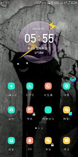 Screenshot_2018-08-25-05-55-09_compress.png