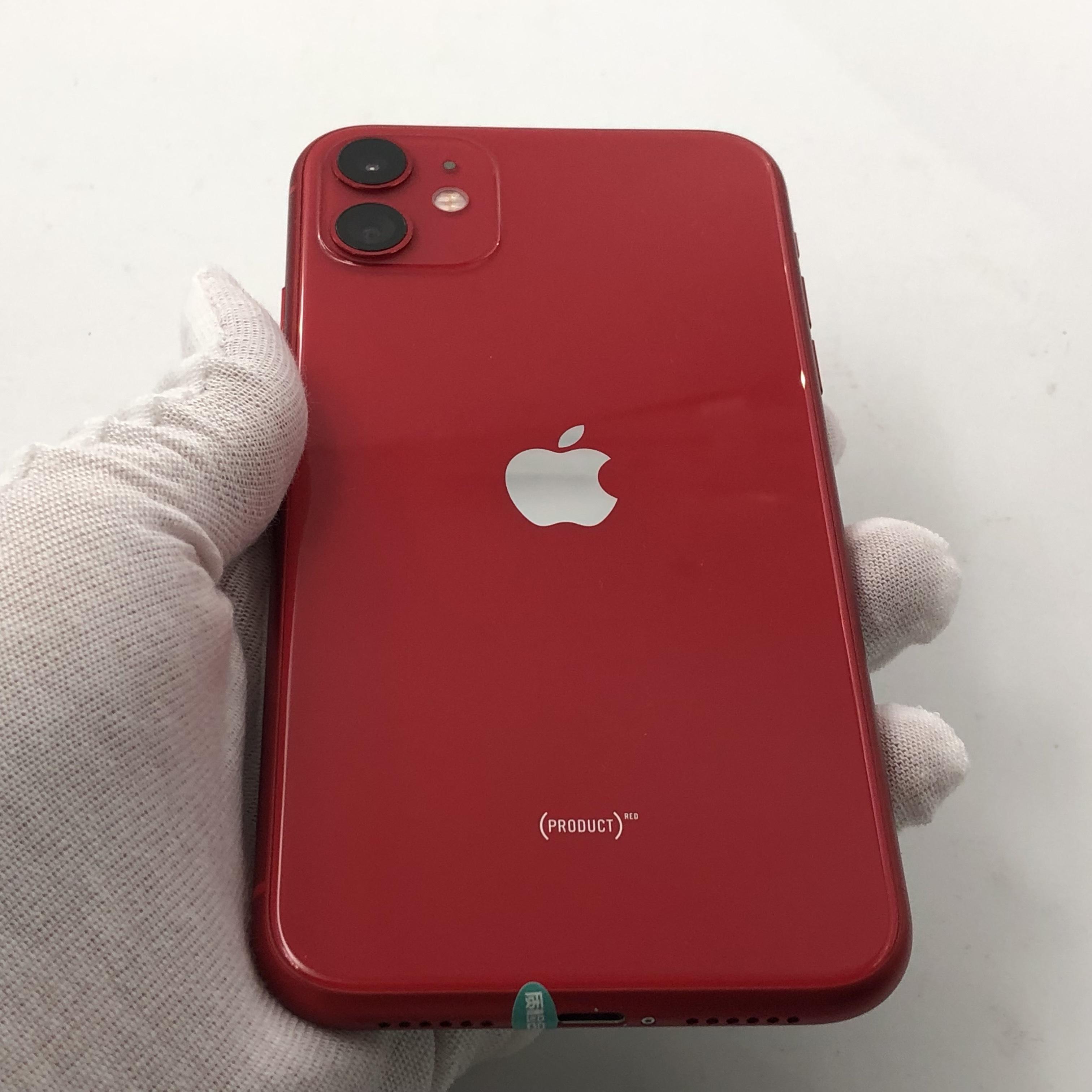 苹果【iPhone 11】4G全网通 红色 64G 国行 9成新