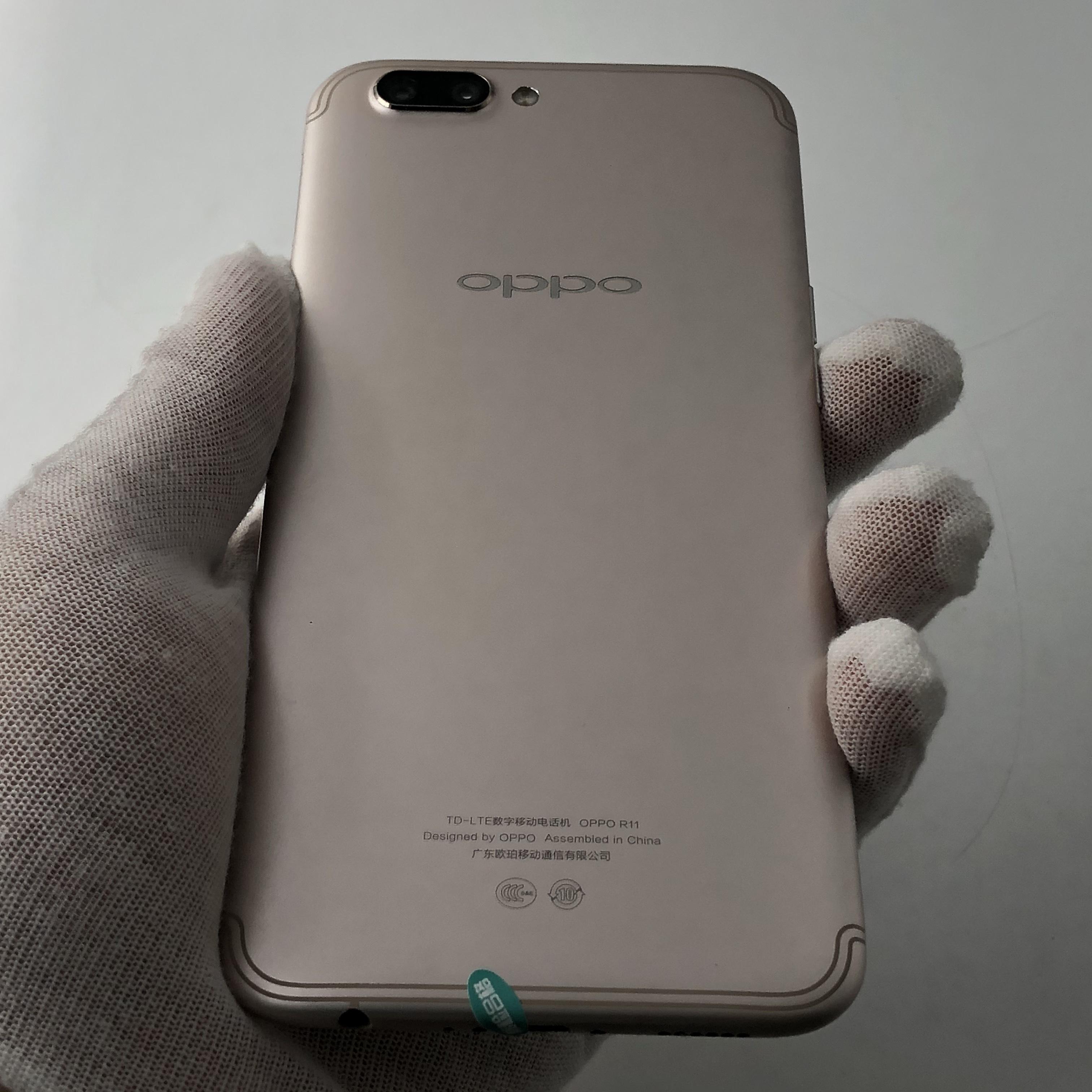oppo【R11】4G全网通 金色 4G/64G 国行 95新