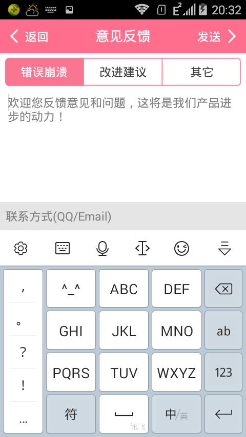 Screenshot_2015-11-03-20-32-53.png