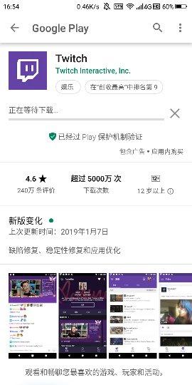 Screenshot_2019-01-10-16-54-52_compress.png
