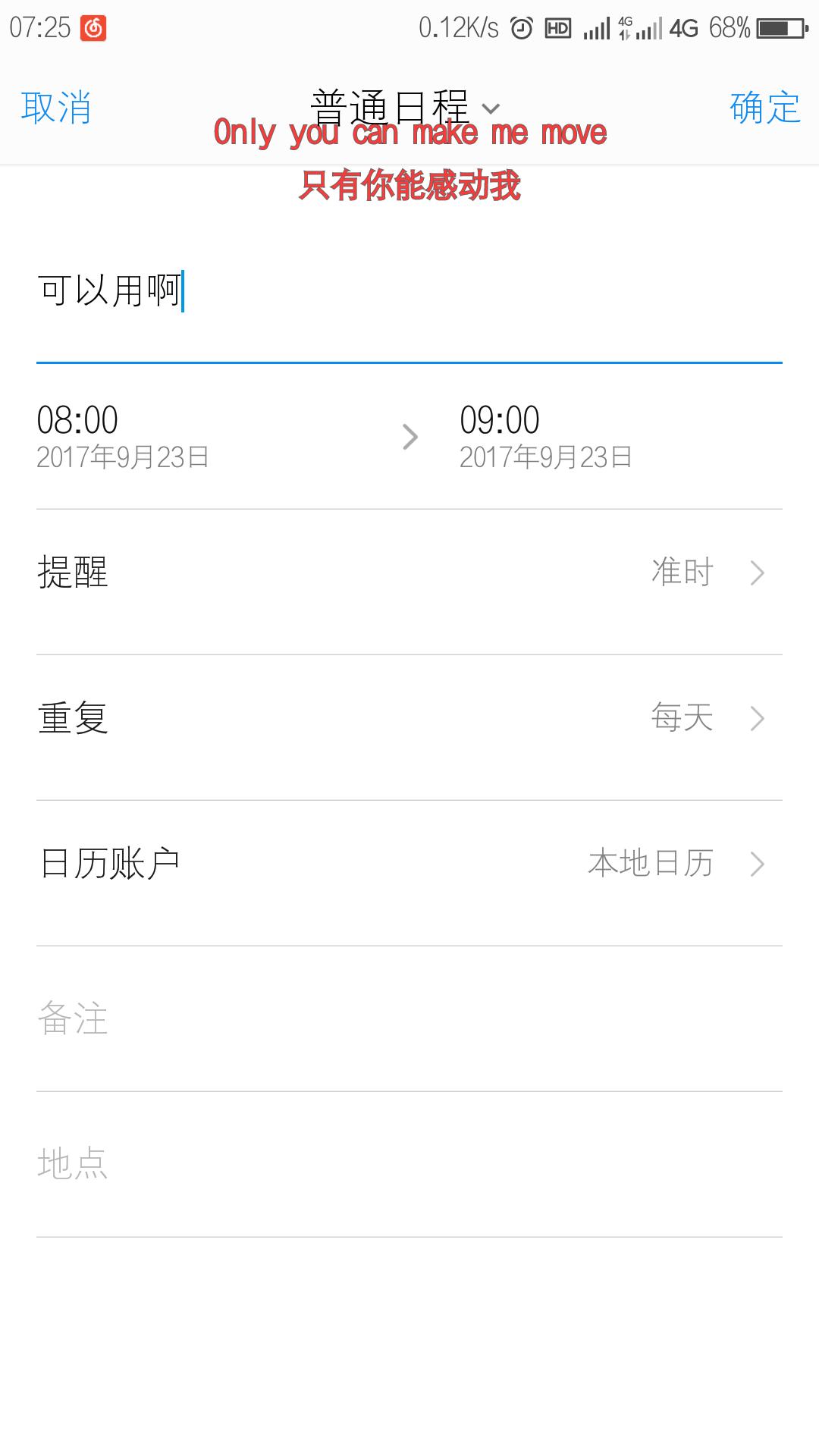 Screenshot_2017-09-23-07-25-41.png