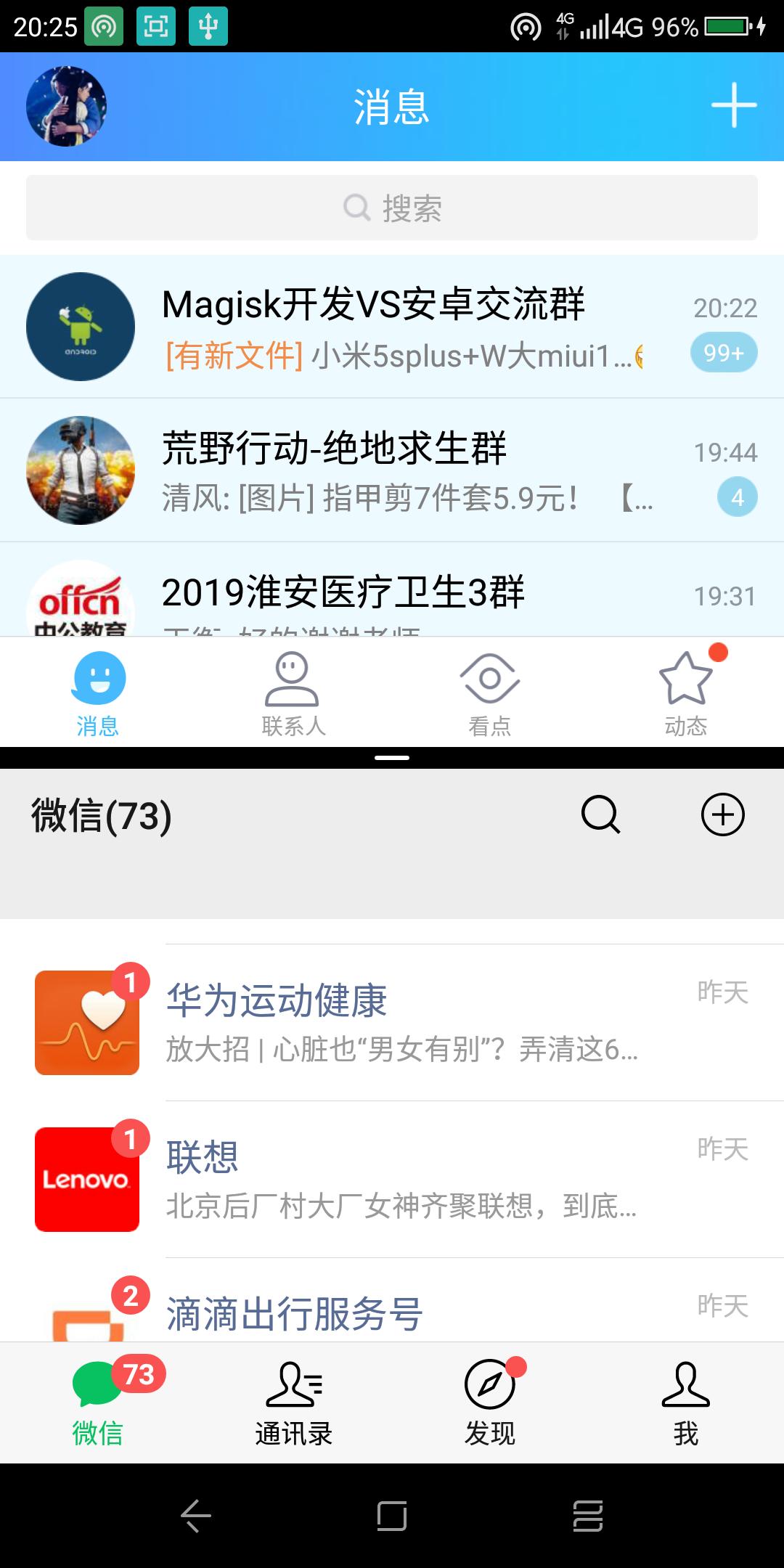 Screenshot_2019-03-09-20-25-50.png