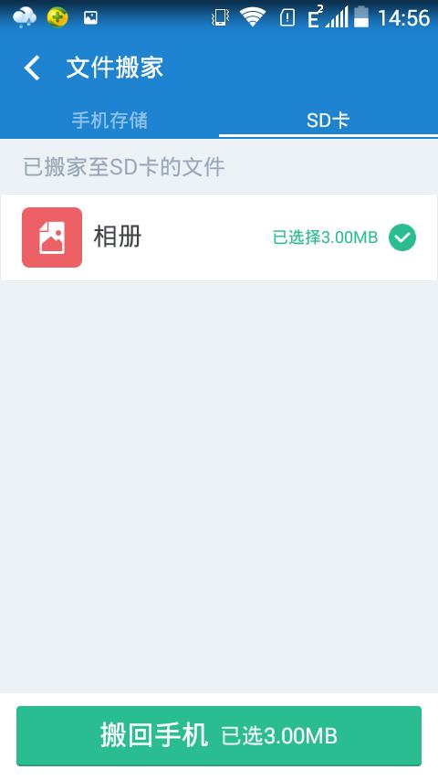 Screenshot_2015-11-04-14-57-00.png