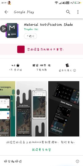 Screenshot_2018-11-05-20-31-42_compress.png