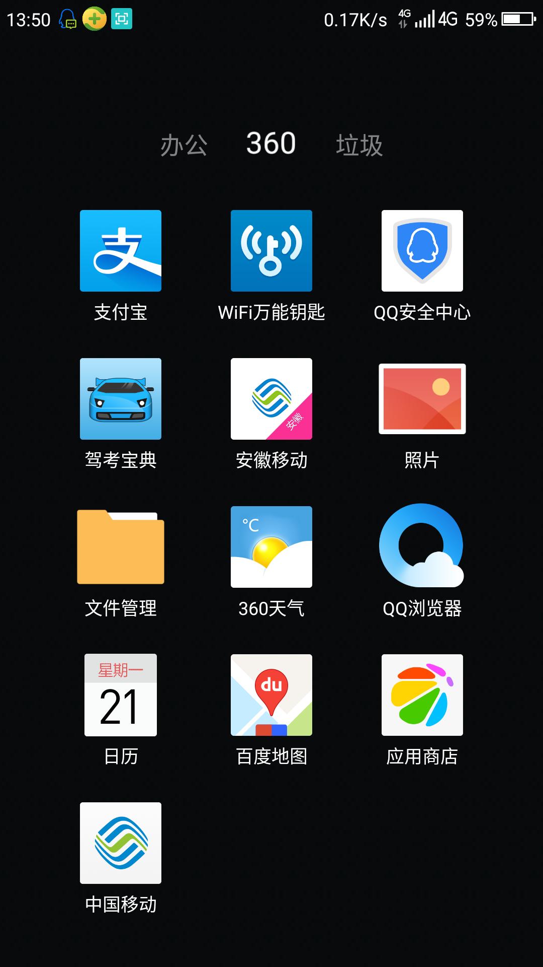 Screenshot_2017-08-21-13-50-44.png