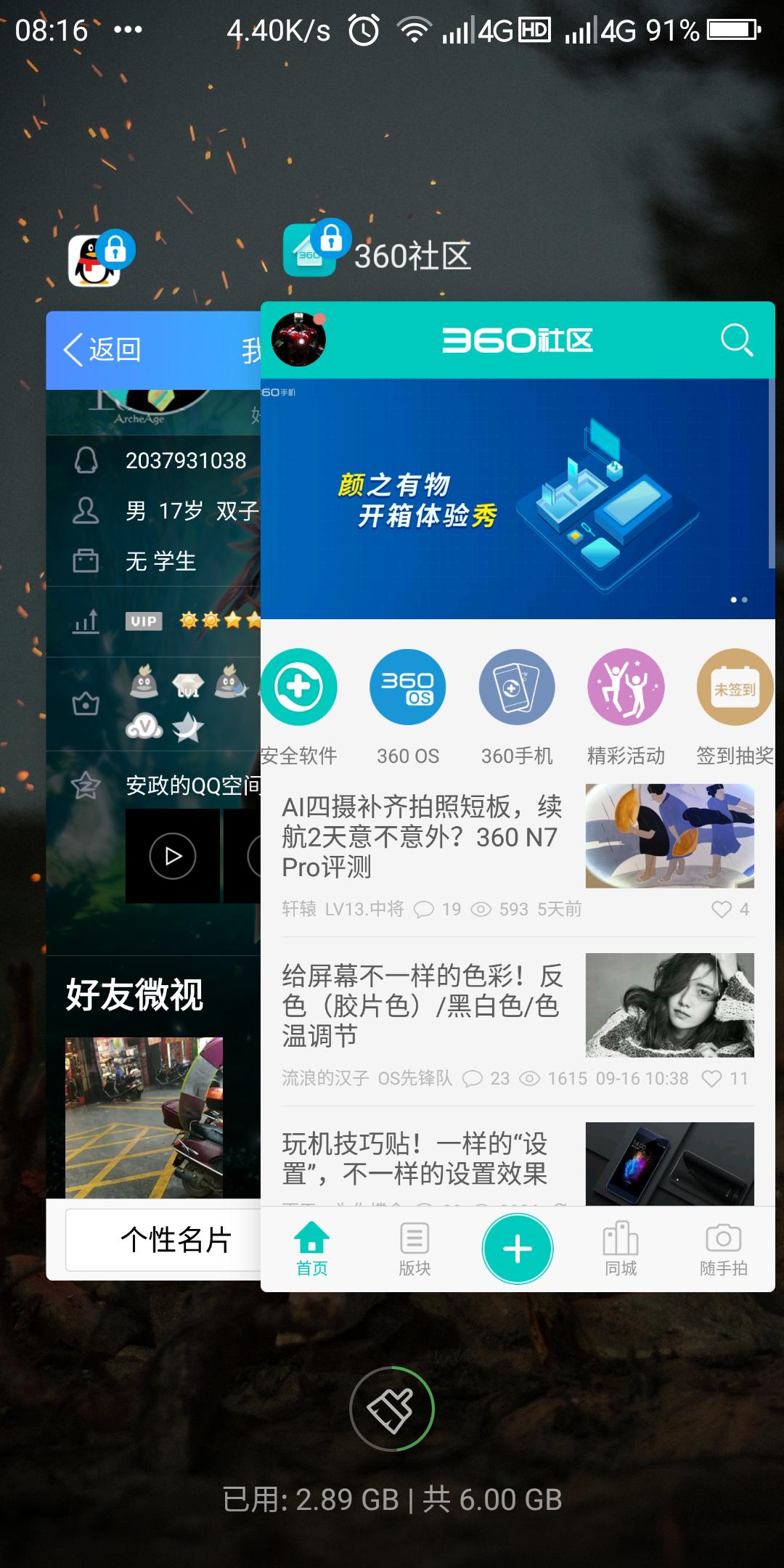 Screenshot_2018-09-27-08-16-59.png