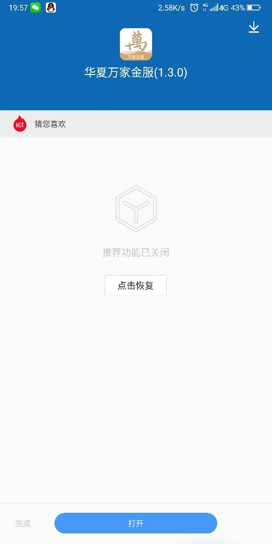 Screenshot_2018-05-29-19-57-06.jpg