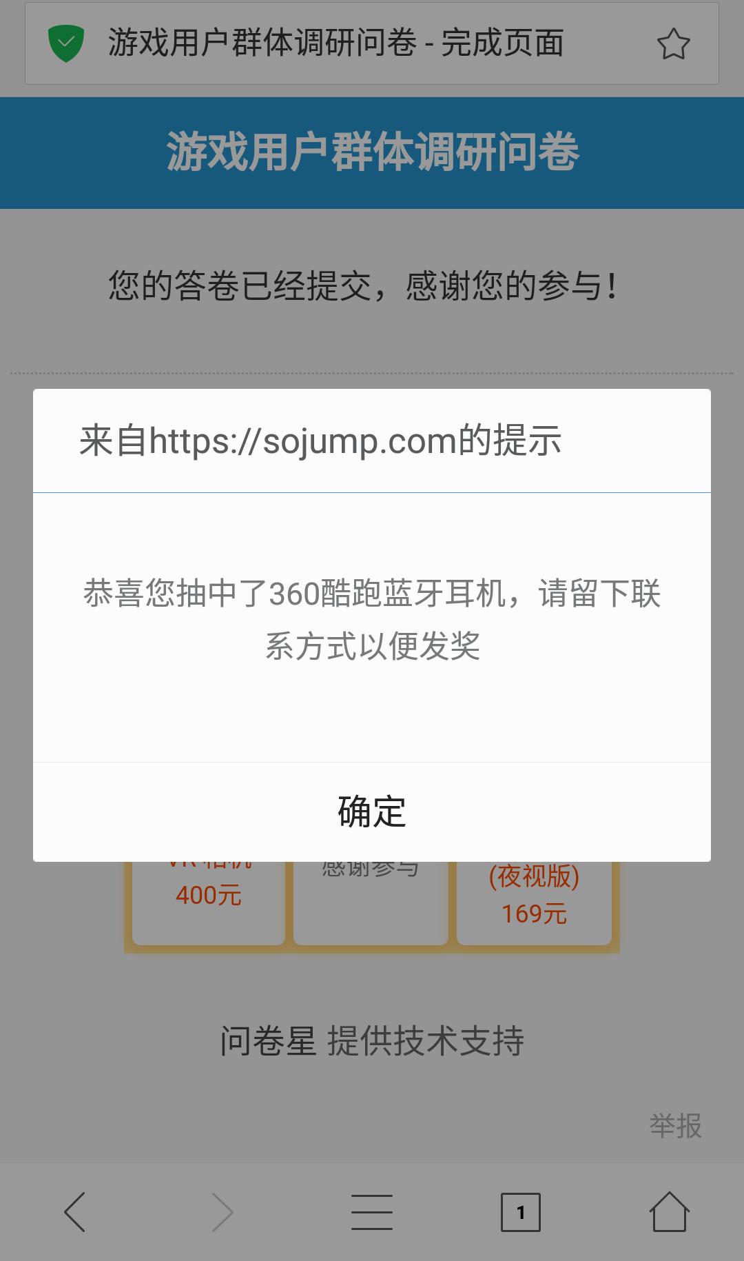 Screenshot_2017-09-14-13-09-06.png