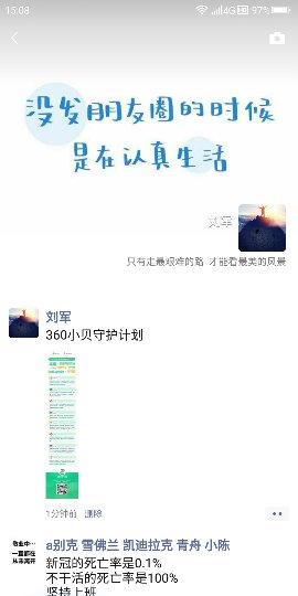 Screenshot_2021-08-04-15-08-55_compress.png