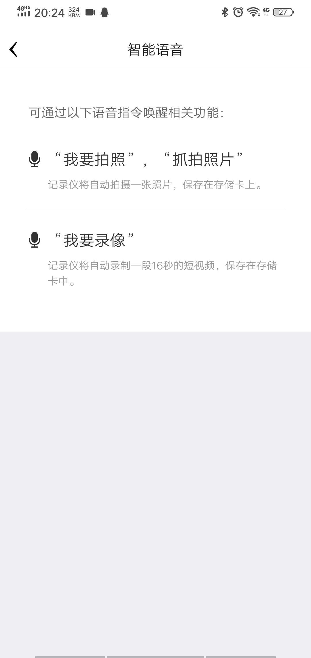 Screenshot_20191221_202428.jpg
