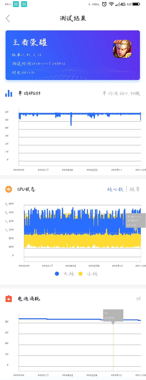 Screenshot_2018-11-18-00-11-29.png