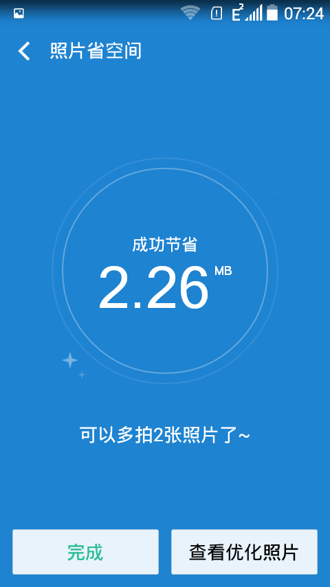 Screenshot_2015-10-31-07-24-34.png