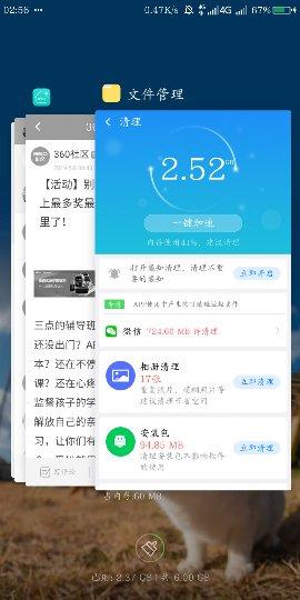 Screenshot_2019-05-21-02-56-11_compress.png