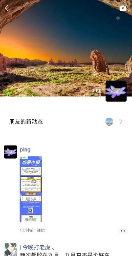 Screenshot_20190902-100213__01_compress.jpg