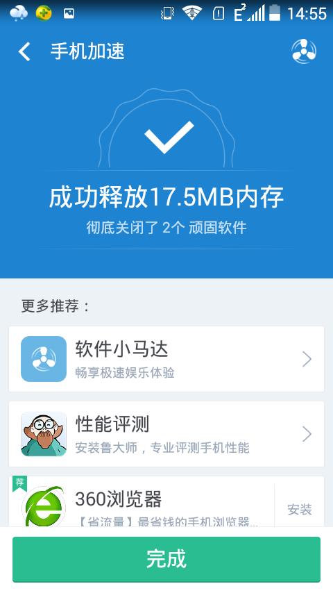 Screenshot_2015-11-04-14-55-55.png
