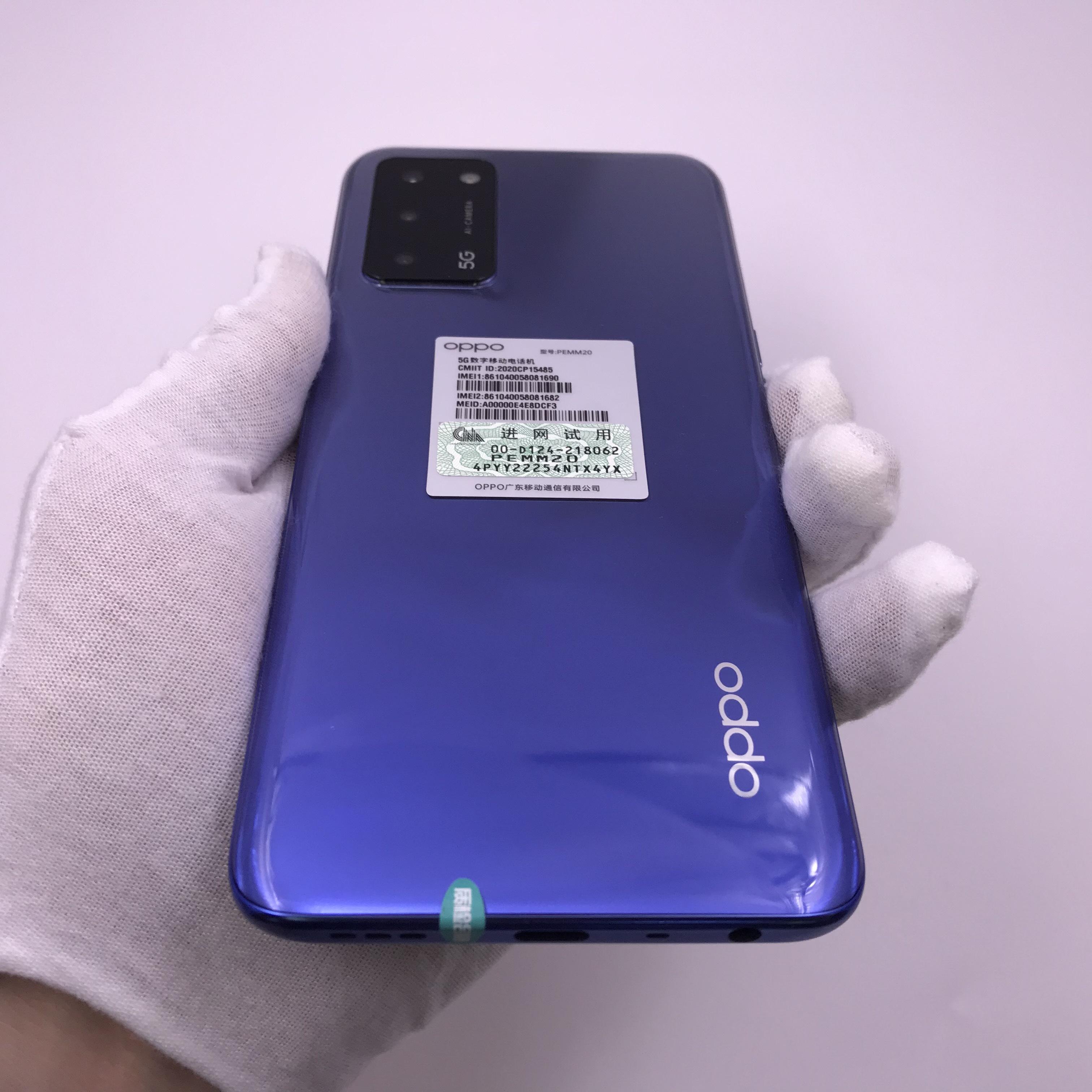 oppo【A55】5G全网通 轻快蓝 4G/128G 国行 99新