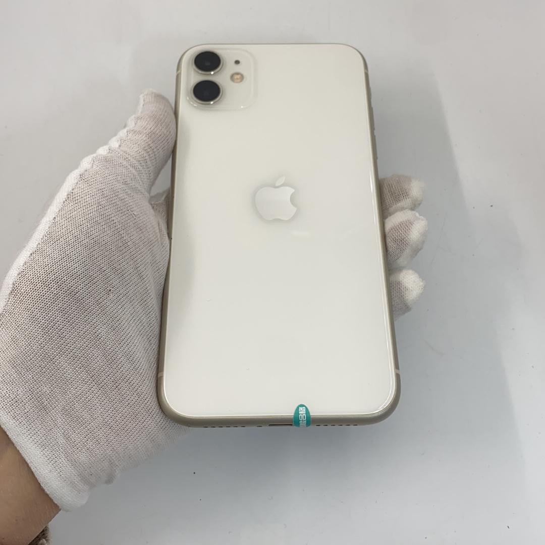 苹果【iPhone 11】4G全网通 白色 128G 国行 9成新