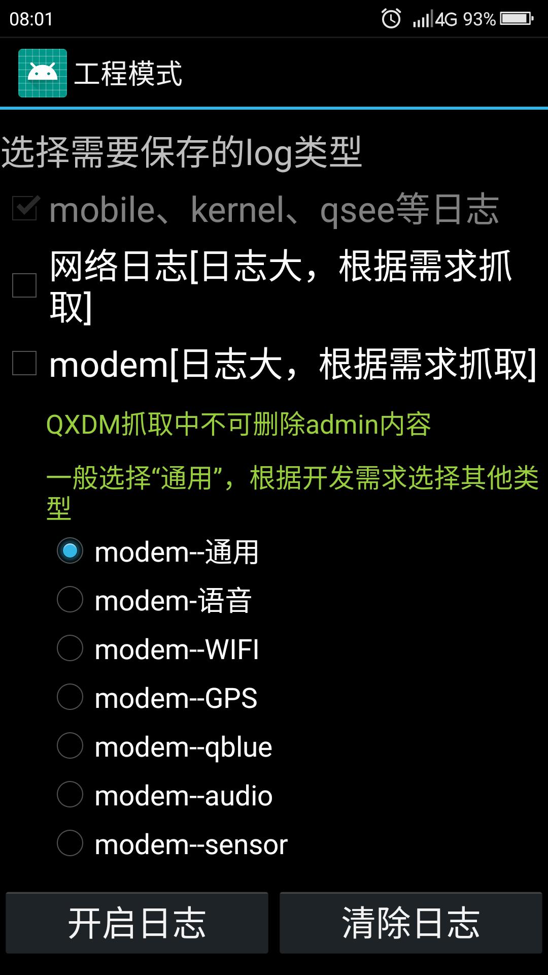 Screenshot_2021-04-19-08-01-53.png