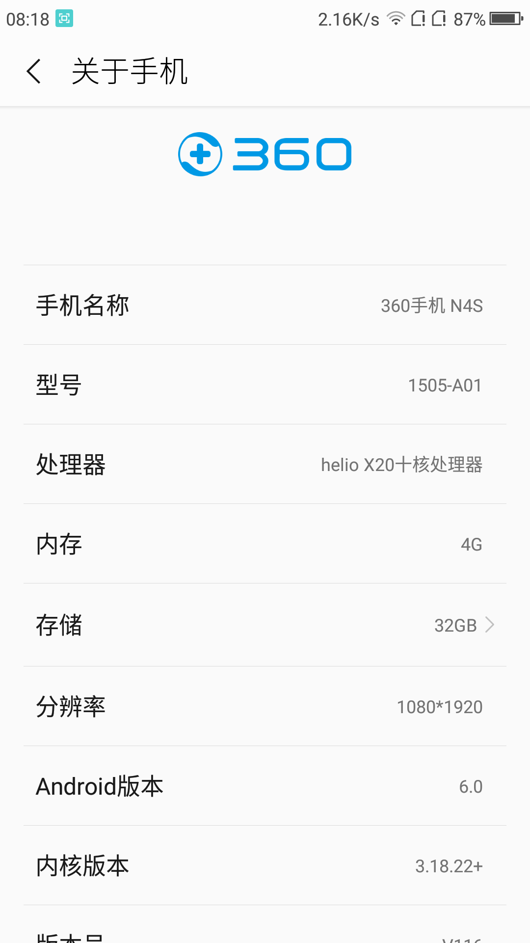 Screenshot_2020-06-27-08-18-14.png
