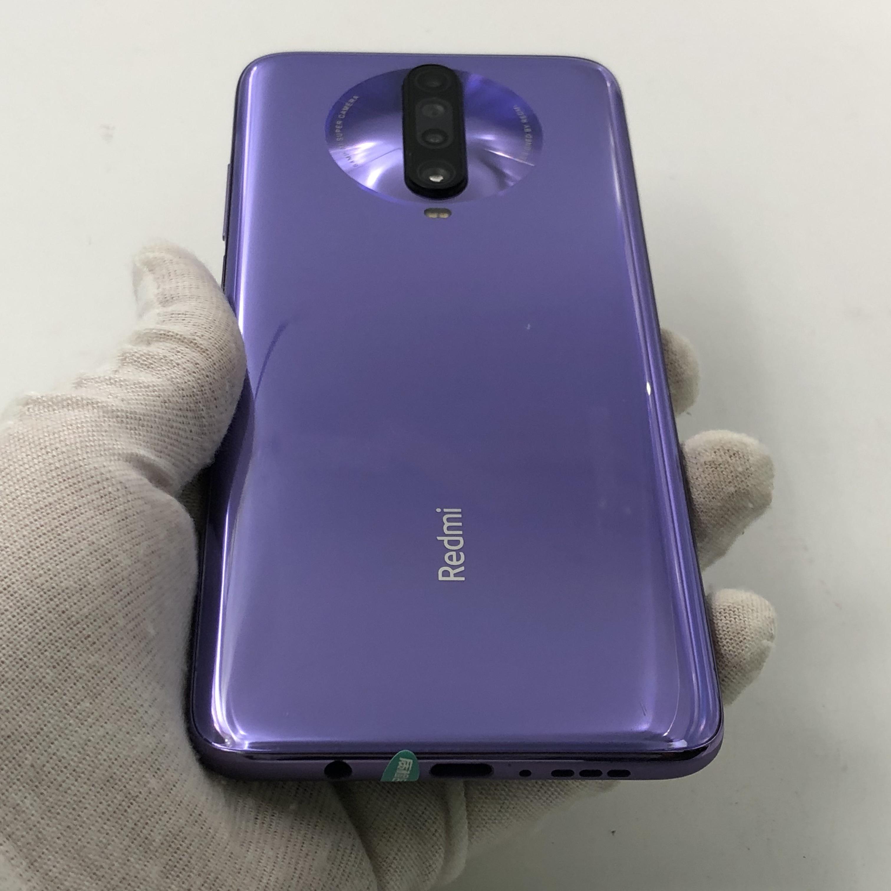 小米【Redmi K30 4G】全网通 紫玉幻境 6G/128G 国行 95新