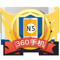360手机 N5