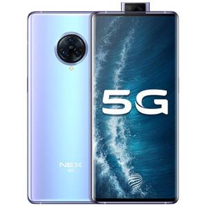 vivo【NEX 3S 5G】5G全网通 液态天河 12G/256G 国行 95新 真机实拍