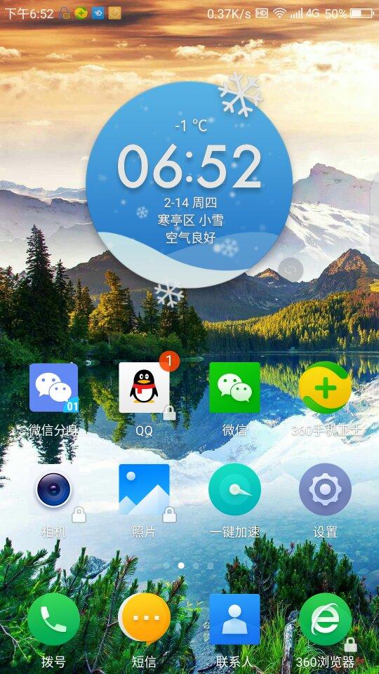 Screenshot_2019-02-14-18-52-52_compress.png