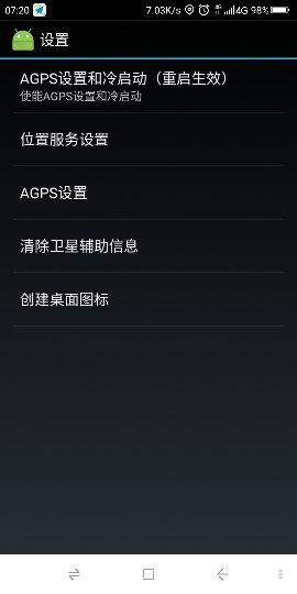 Screenshot_2020-08-04-07-20-54_compress.png