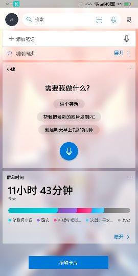 Screenshot_2019-01-28-18-12-37_compress.png