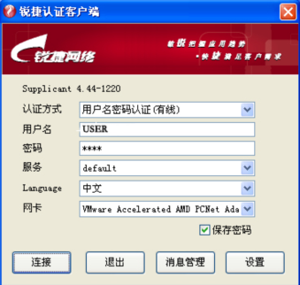 QQ截图20131120085439.png