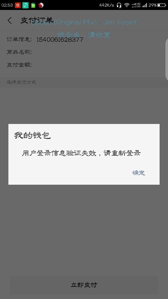 Screenshot_2018-10-21-02-53-51.jpg
