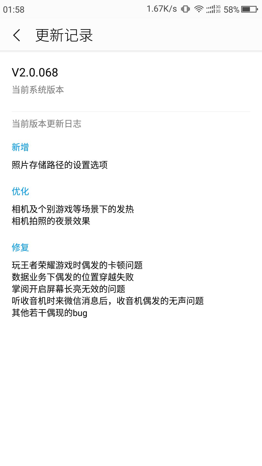 Screenshot_2016-08-19-01-58-37.png