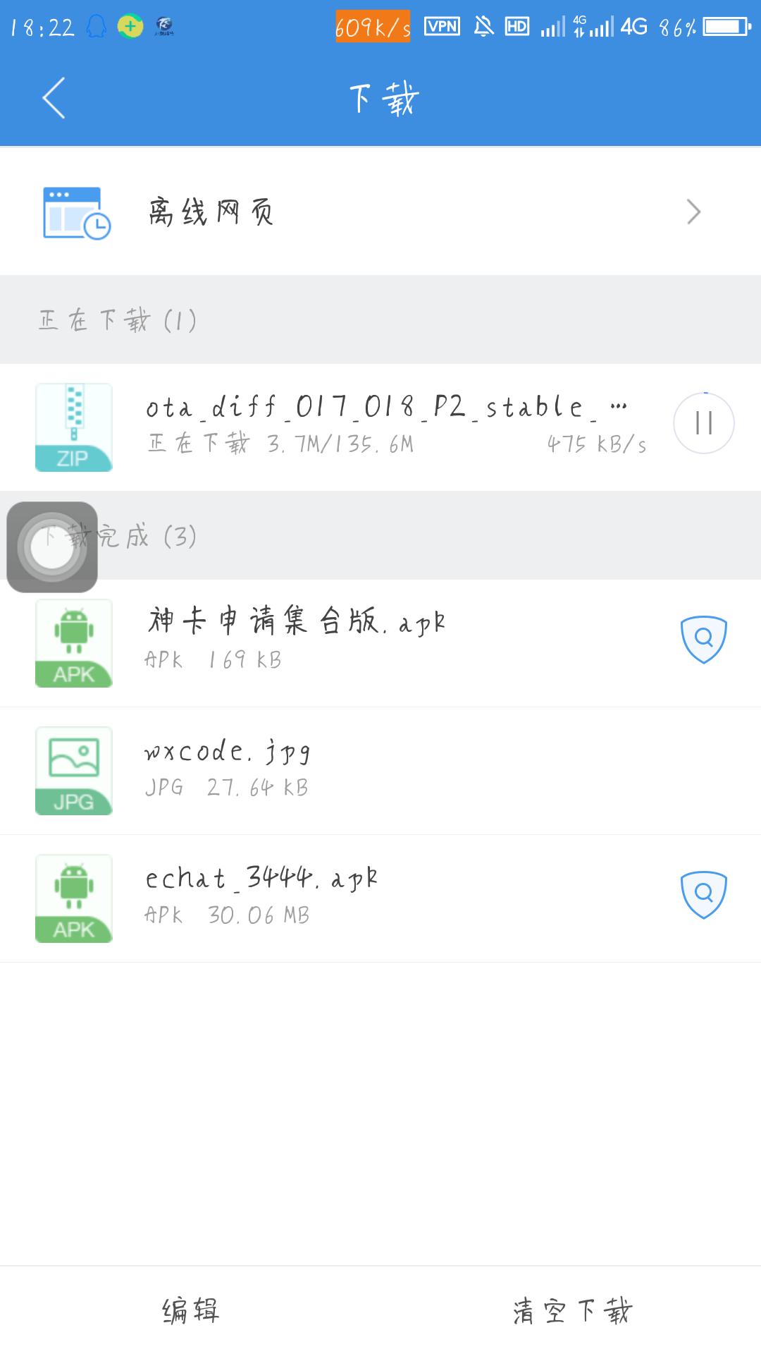 Screenshot_2017-01-23-18-22-16.png