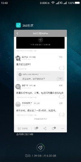 Screenshot_2019-08-25-10-40-43_compress.png