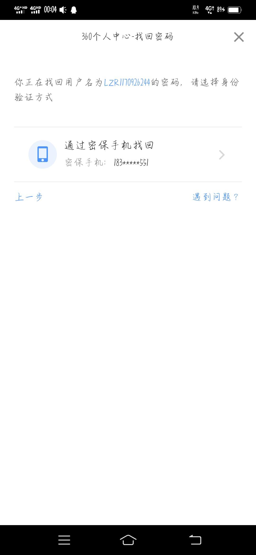 Screenshot_2021_0503_000450.jpg