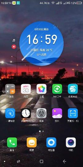 Screenshot_2018-08-30-16-59-16_compress.png