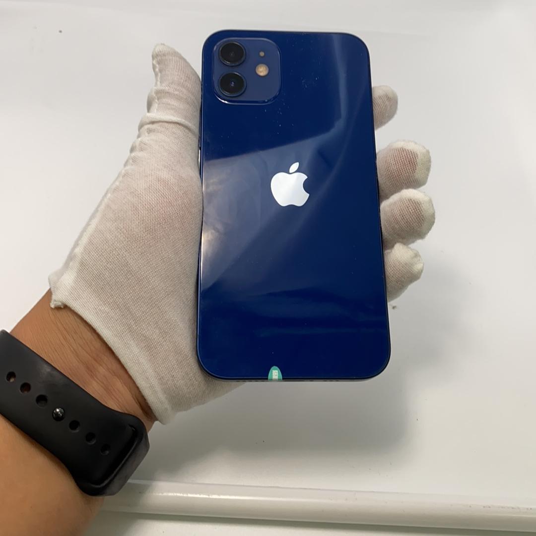 苹果【iPhone 12】5G全网通 蓝色 128G 国行 9成新