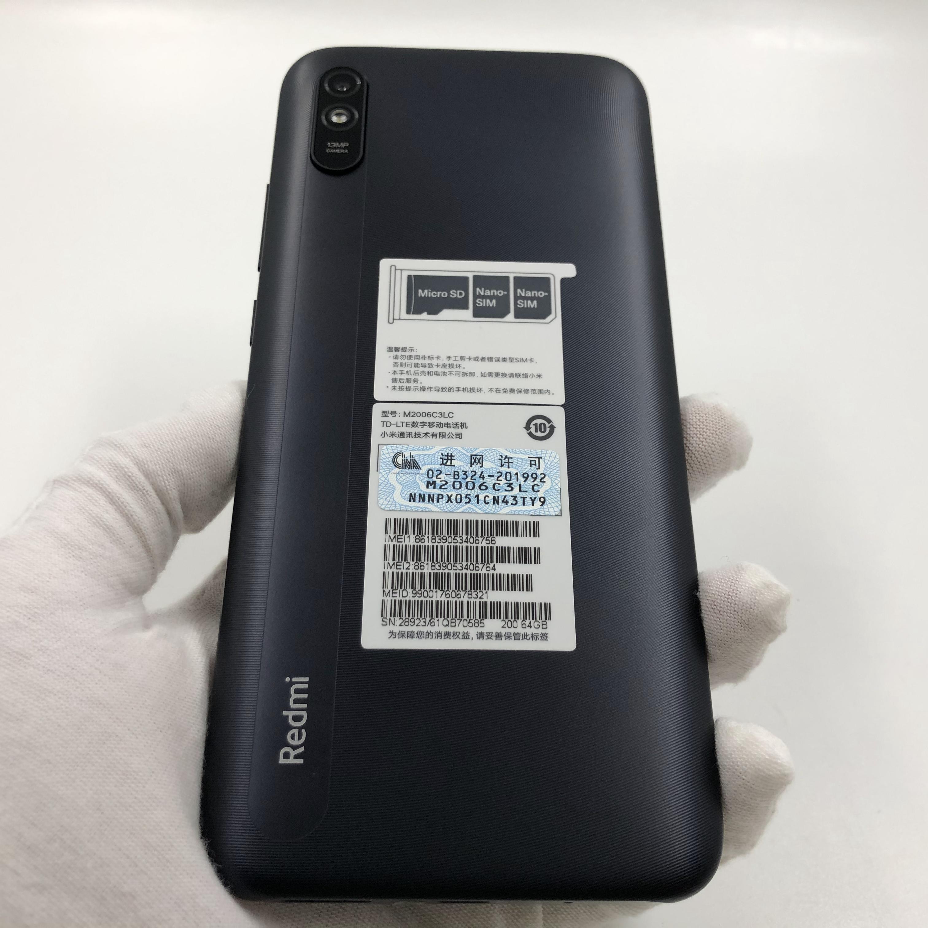 小米【Redmi 9A】4G全网通 砂石黑 4G/64G 国行 99新 真机实拍原包装盒+配件