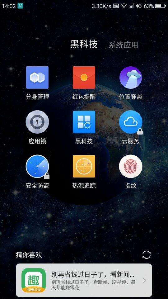 Screenshot_2019-04-30-14-02-03_compress.png