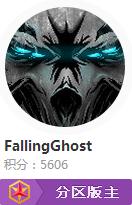 FallingGhost.png