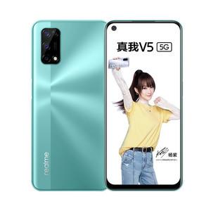 realme【真我 V5】5G全网通 青出于蓝 6G/128G 国行 95新 真机实拍