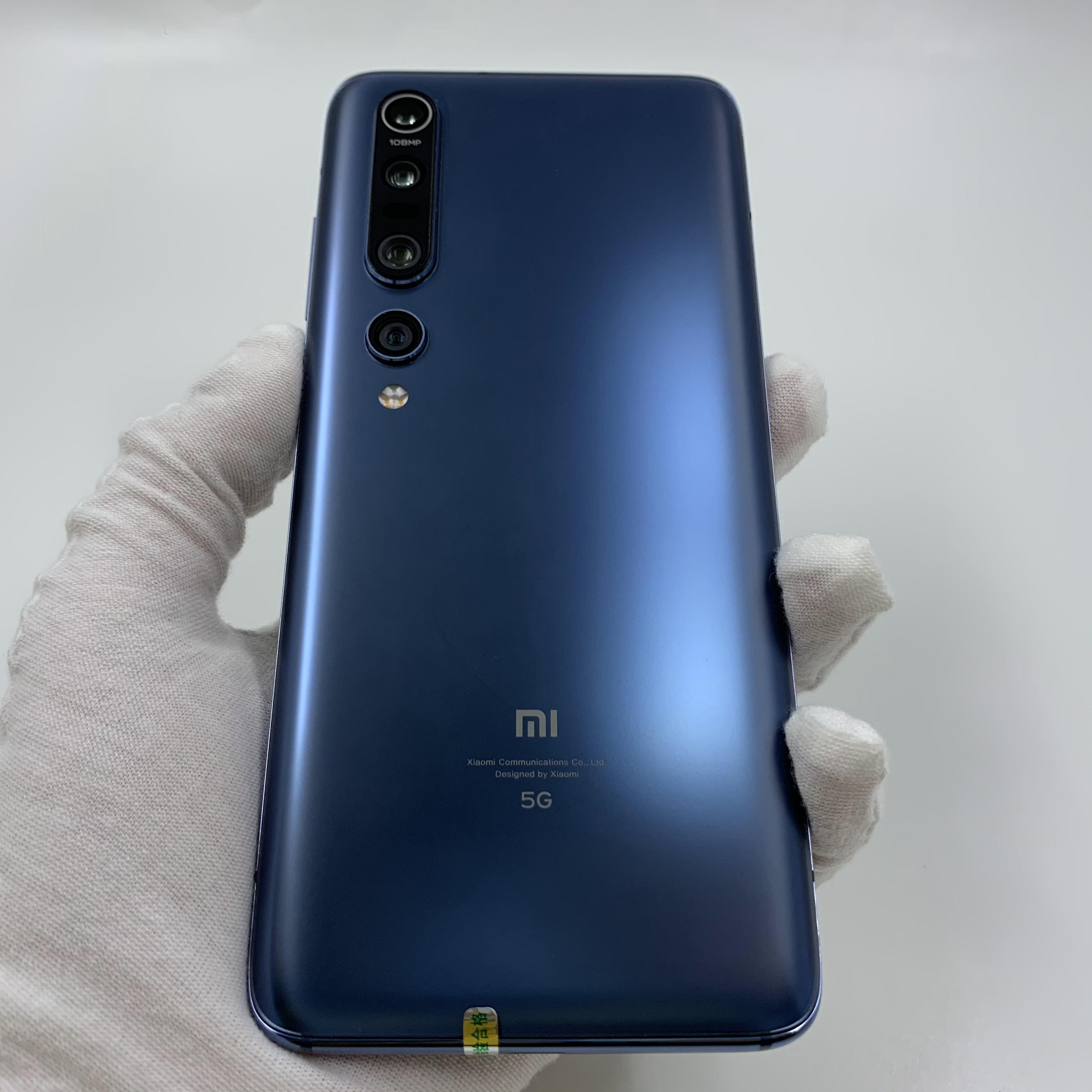 小米【小米10 Pro 5G】5G全网通 星空蓝 8G/256G 国行 95新 真机实拍