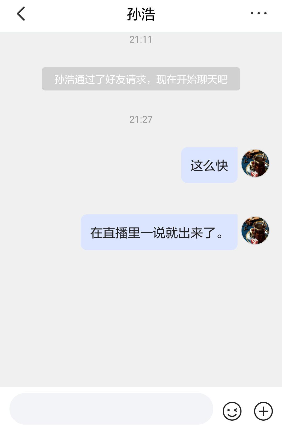 Screenshot_2019-08-16-21-27-57.png