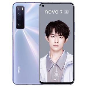华为【nova 7(5G)】5G全网通 7号色 8G/128G 国行 95成新 真机实拍