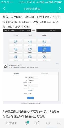 Screenshot_2019-05-13-18-51-25_compress.png