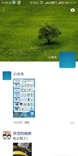 Screenshot_2019-07-08-21-38-30_compress.png