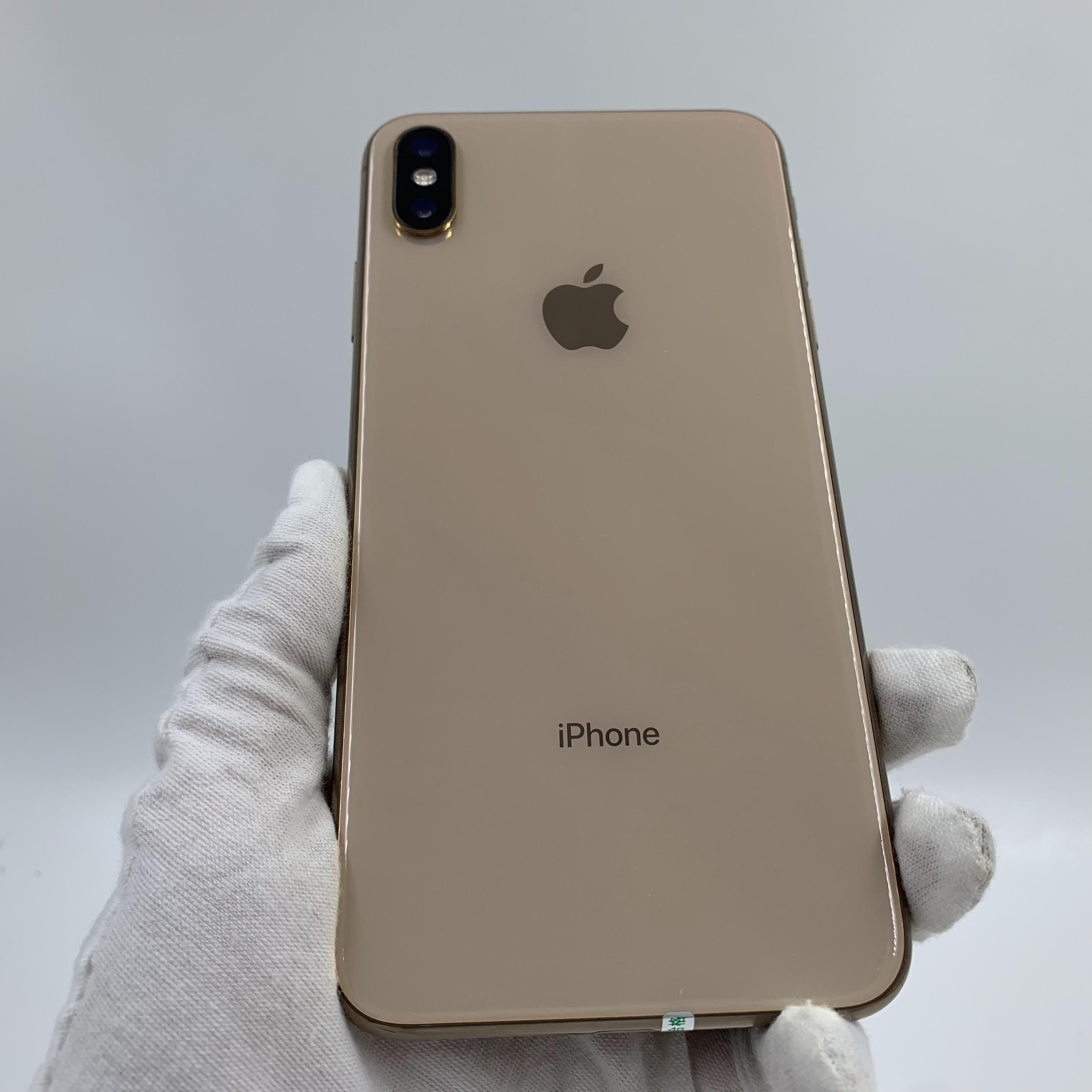 苹果【iPhone Xs Max】4G全网通 金色 64G 国行 95新 真机实拍
